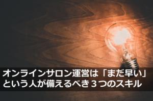 机の上の電球